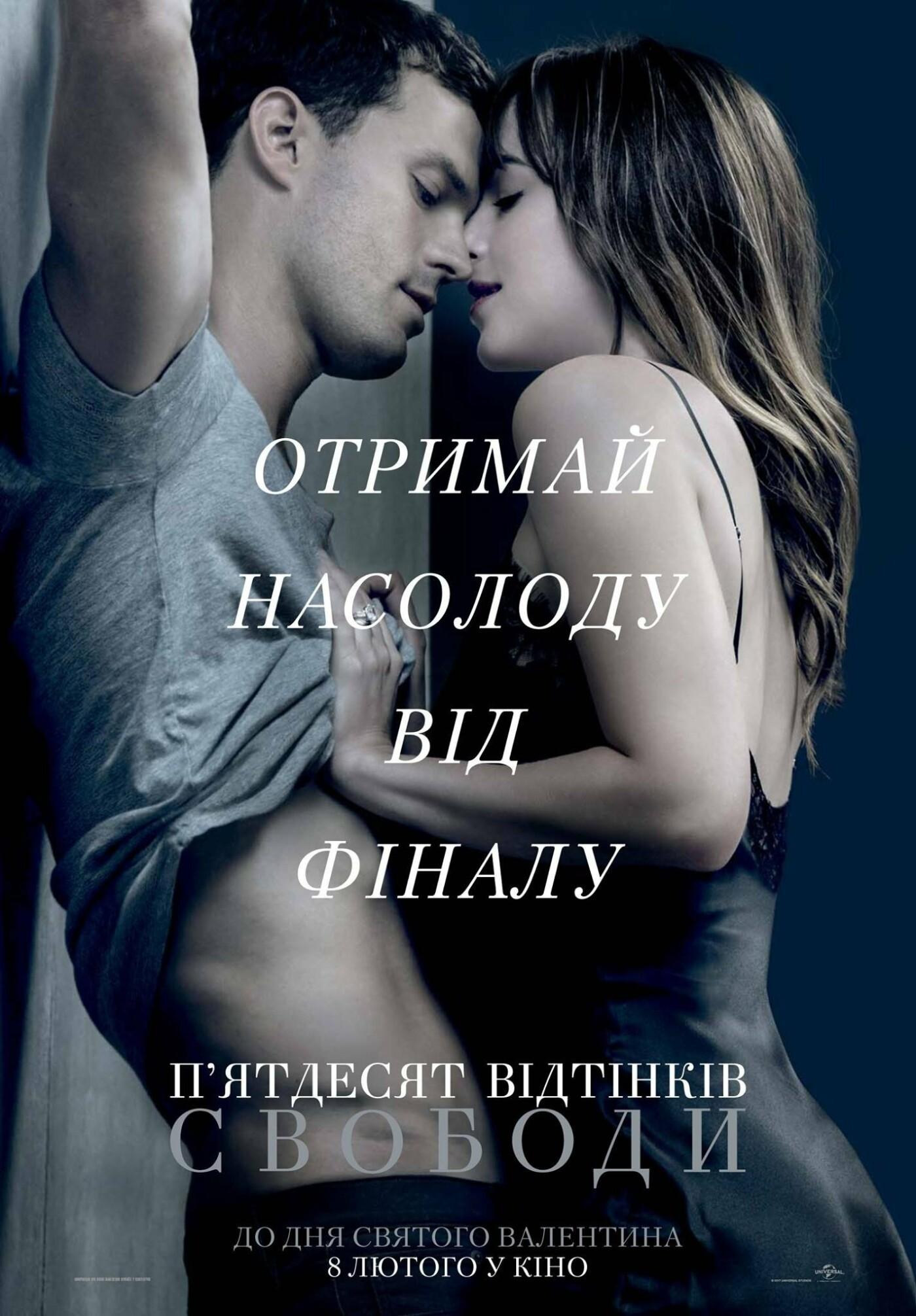 ТОП-10 ідей, де провести романтичне побачення на День Валентина в Ужгороді, фото-4