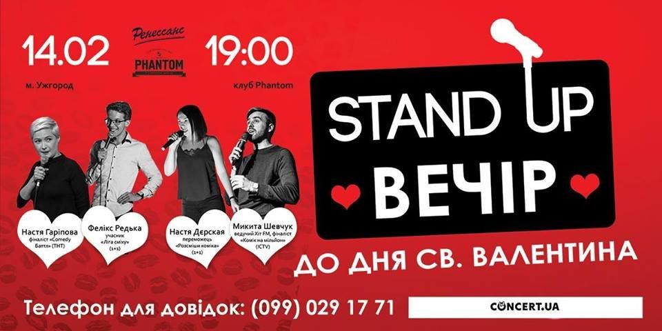 ТОП-10 ідей, де провести романтичне побачення на День Валентина в Ужгороді, фото-6
