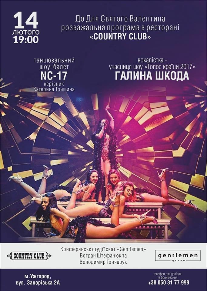ТОП-10 ідей, де провести романтичне побачення на День Валентина в Ужгороді, фото-5