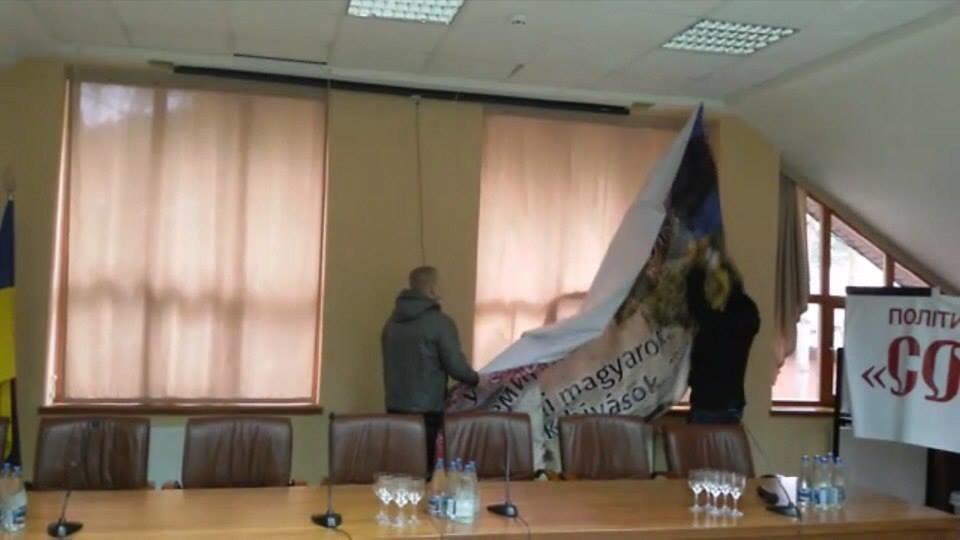 В Ужгороді націоналісти зірвали зібрання проросійських активістів: фото, відео, фото-1