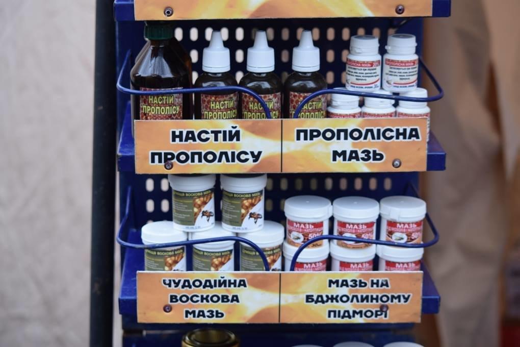 В Ужгороді на набережній Незалежності стартував «Медовуха-фест» (ФОТОРЕПОРТАЖ), фото-11