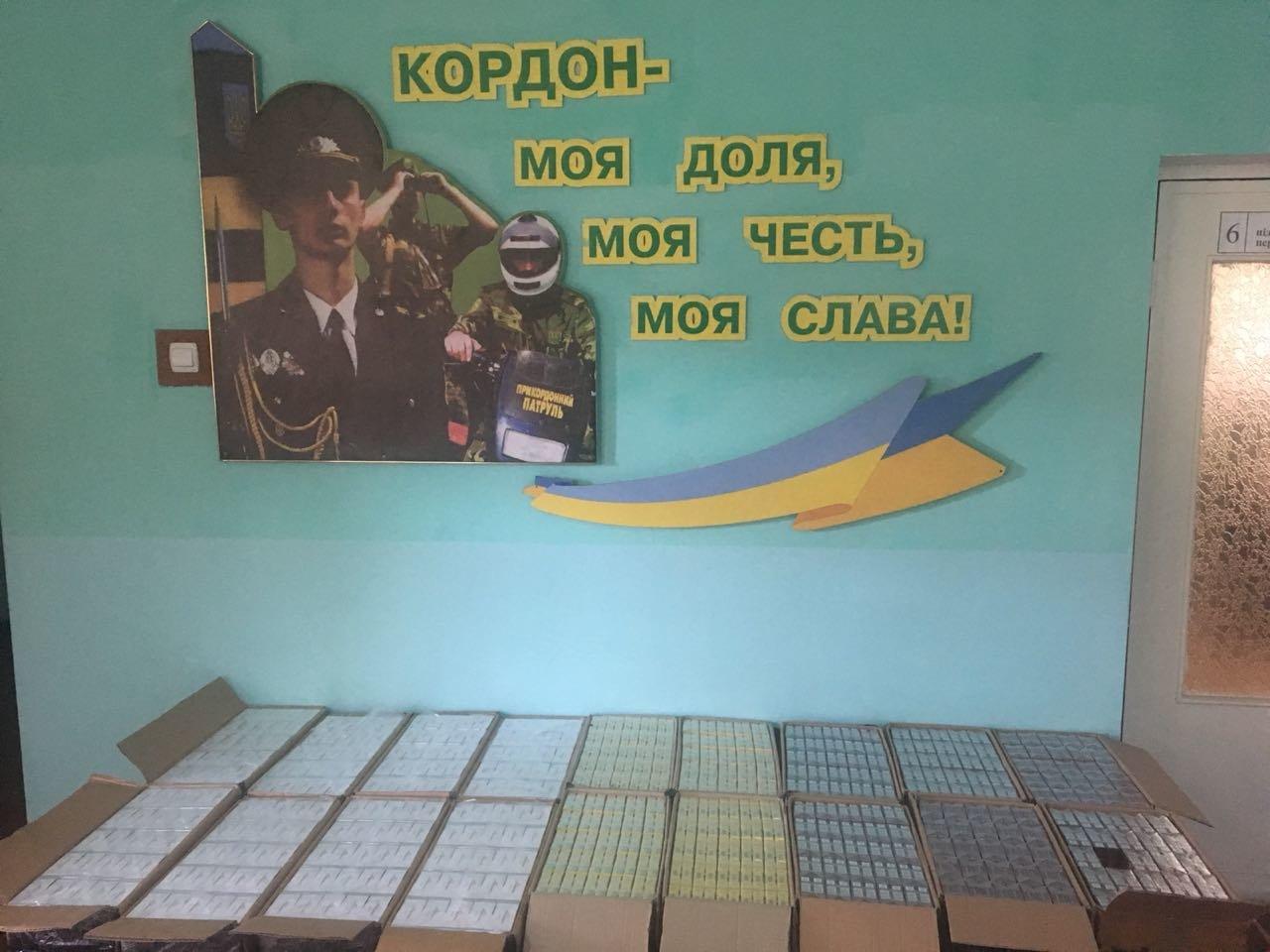 На Рахівщині затримали контрабандистів з масштабною партією цигарок, які везли в Румунію (ФОТО, ВІДЕО), фото-4