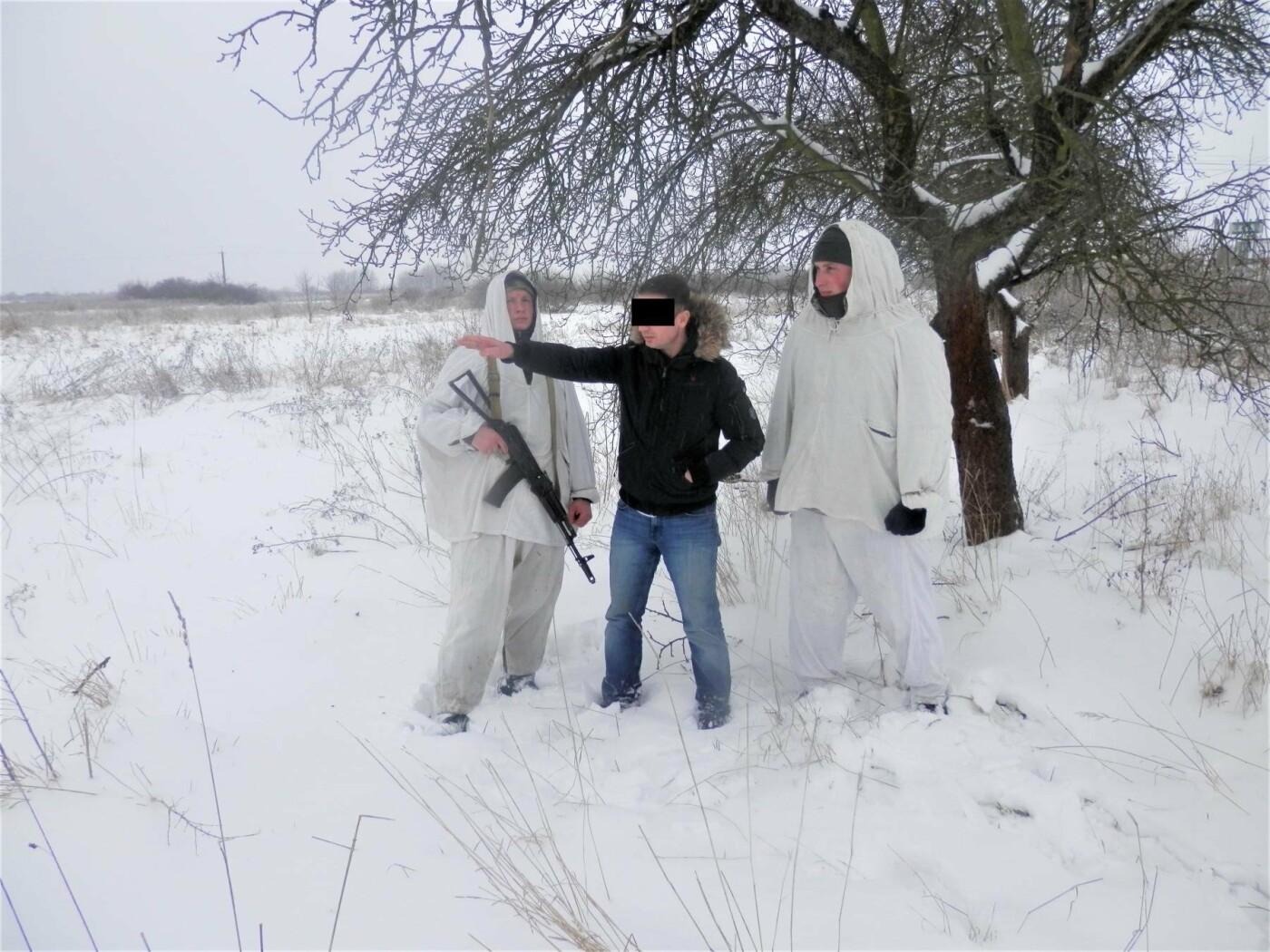 На Закарпатті за 10 метрів від кордону затримали закоханого нелегала, який долав кучугури снігу до дівчини з Рівного (ФОТО), фото-2