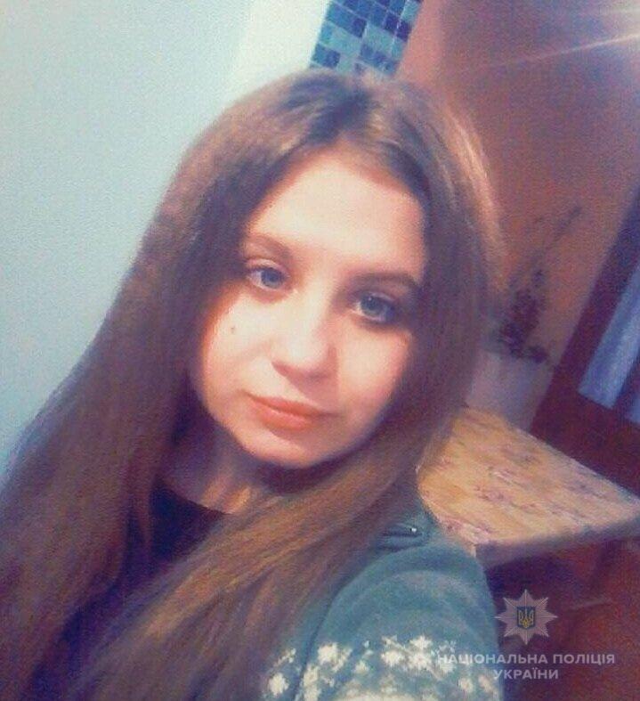 Допоможіть знайти: на Закарпатті розшукують 16-річну Євгенію Данканич (ФОТО), фото-1