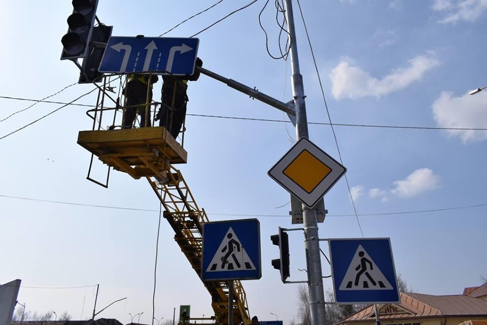 Капремонт перехрестя Минайської та Можайського в Ужгороді: новий світлофор, додаткова смуга і клумба (ФОТО), фото-1