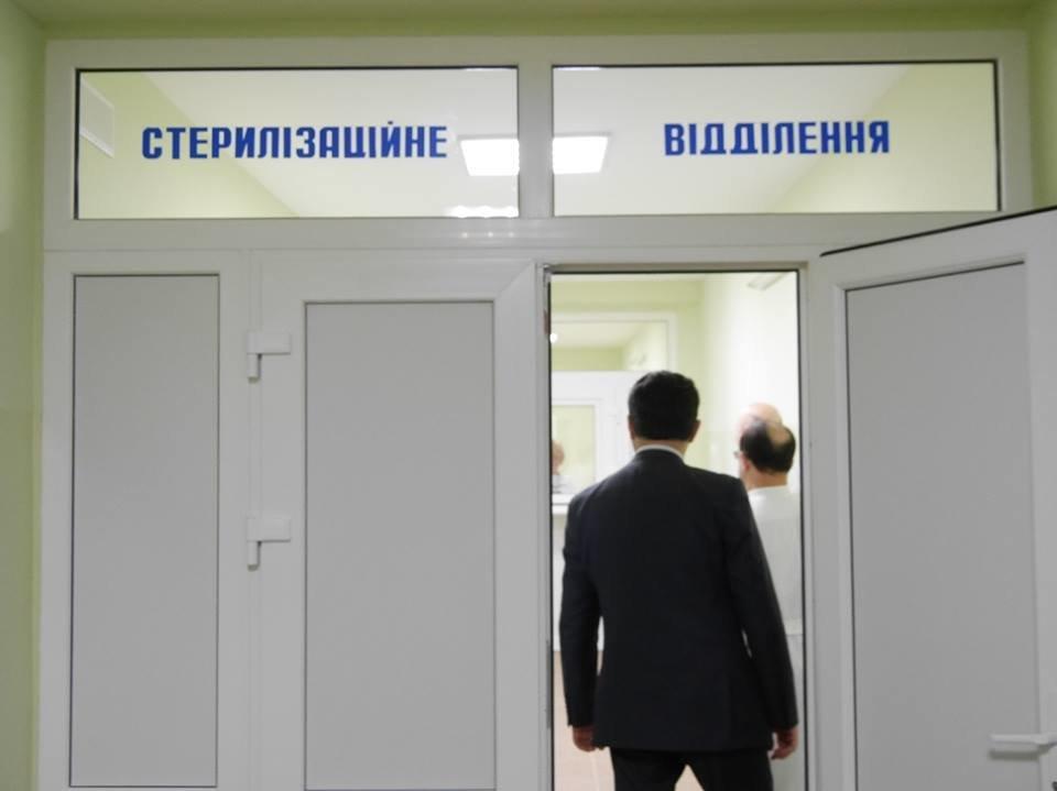 35 років без ремонту: у стерилізаційне відділення міської лікарні Ужгорода вклали майже мільйон гривень (ФОТО), фото-2
