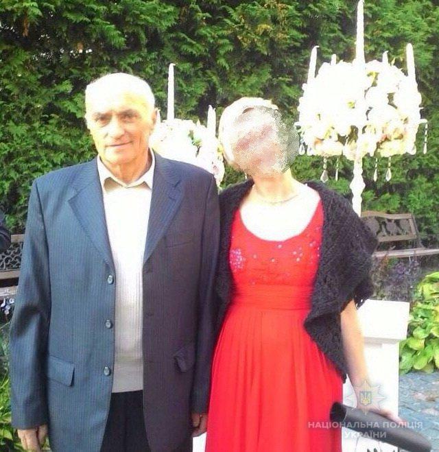 Допоможіть знайти Андрія Мазюта з Мукачівщини, фото-1