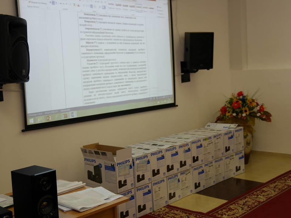 В ужгородські школи для ЗНО купили 40 аудіосистем за 200 000 гривень (ФОТО, ВІДЕО), фото-2