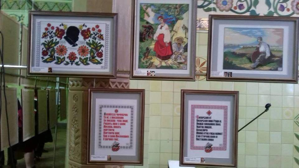 В Ужгороді 10-12 серпня відбудеться виставка вишиваних портретів та висловів Тараса Шевченка (АНОНС, ФОТО), фото-2