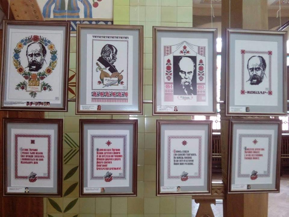 В Ужгороді 10-12 серпня відбудеться виставка вишиваних портретів та висловів Тараса Шевченка (АНОНС, ФОТО), фото-4