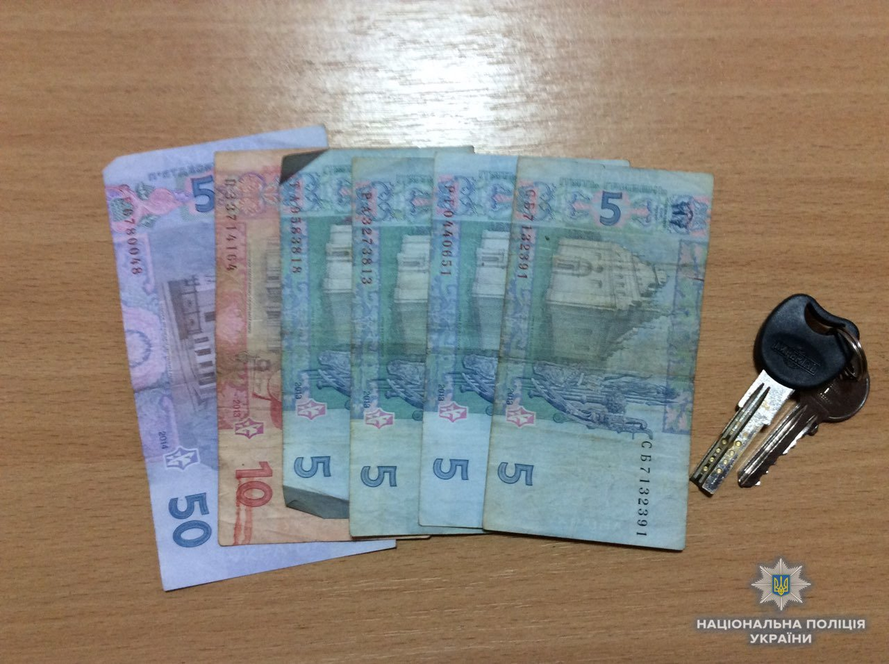 В Ужгороді 18-річний злочинець пограбував 78-річну пенсіонерку (ФОТО), фото-1
