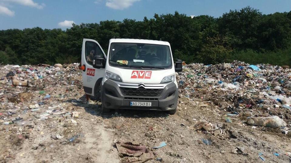 """ТОВ """"АВЕ Ужгород"""" назвало причини перебоїв у вивезенні сміття в місті (ФОТО), фото-4"""