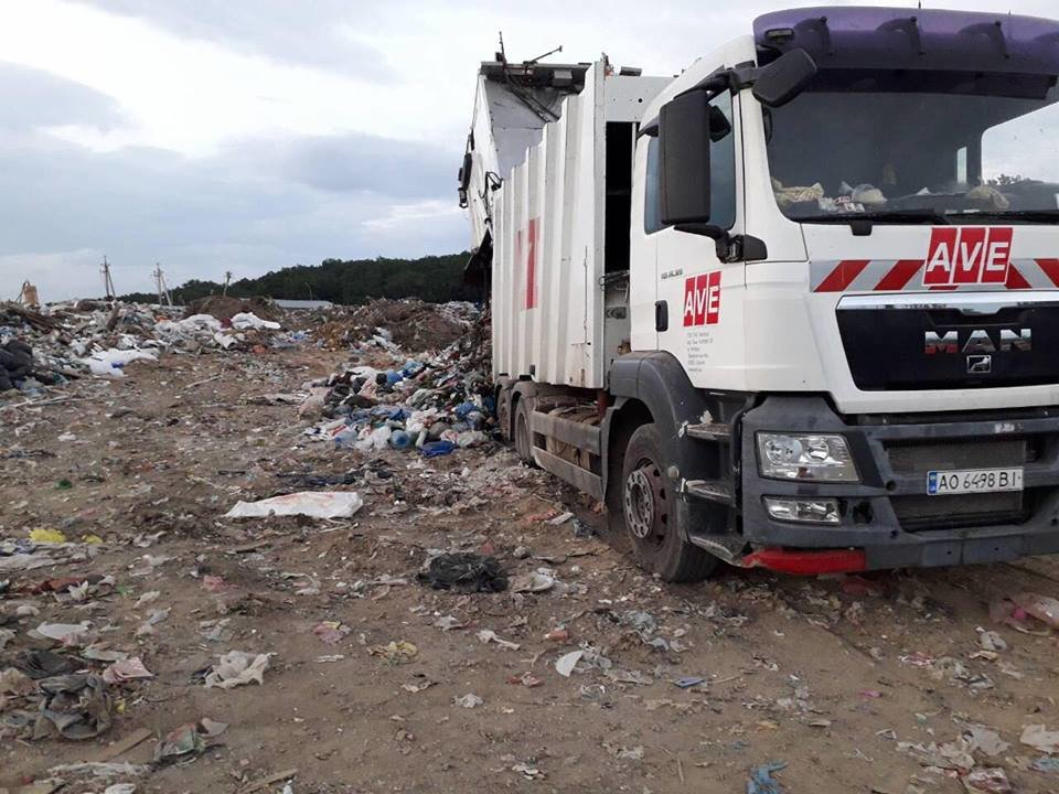 """ТОВ """"АВЕ Ужгород"""" назвало причини перебоїв у вивезенні сміття в місті (ФОТО), фото-2"""