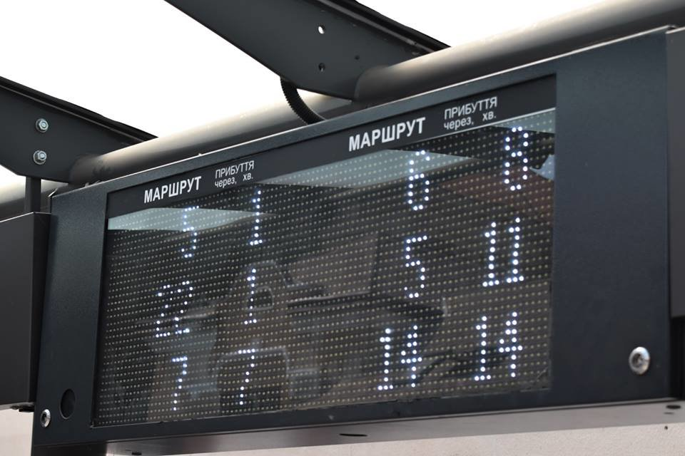В Ужгороді ще на 2-х зупинках запрацювали електронні табло (ФОТО), фото-4
