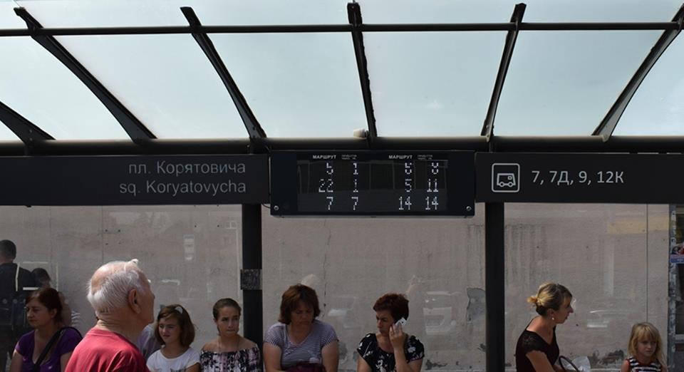 В Ужгороді ще на 2-х зупинках запрацювали електронні табло (ФОТО), фото-2