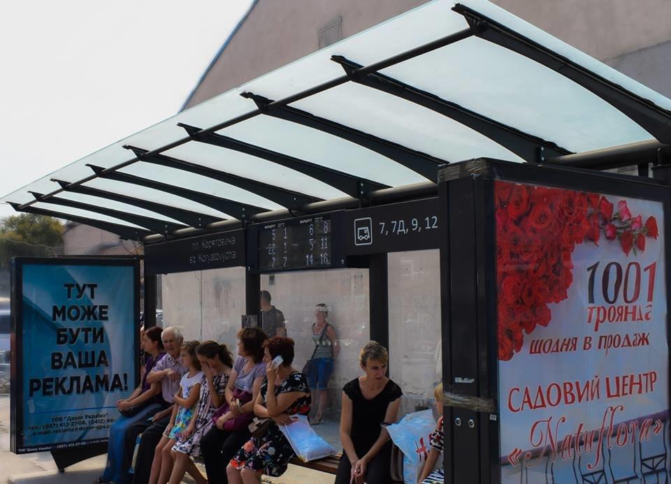 В Ужгороді ще на 2-х зупинках запрацювали електронні табло (ФОТО), фото-5