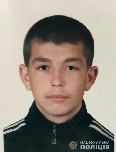 Поліція розшукує 16-річного ужгородця Міовканича Тиберія, який пішов на підробітки у Минай (ПРИКМЕТИ, ФОТО), фото-1