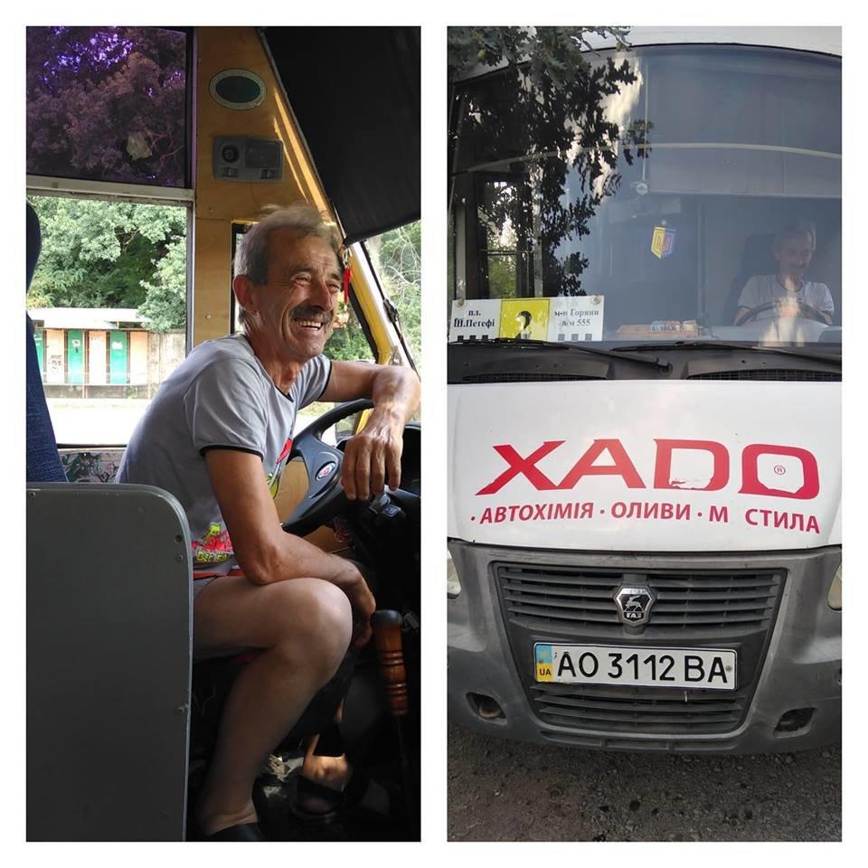 """В Ужгороді водій """"маршрутки"""" №2 пригощає кожну дитину-пасажира цукерками (ФОТО), фото-1"""