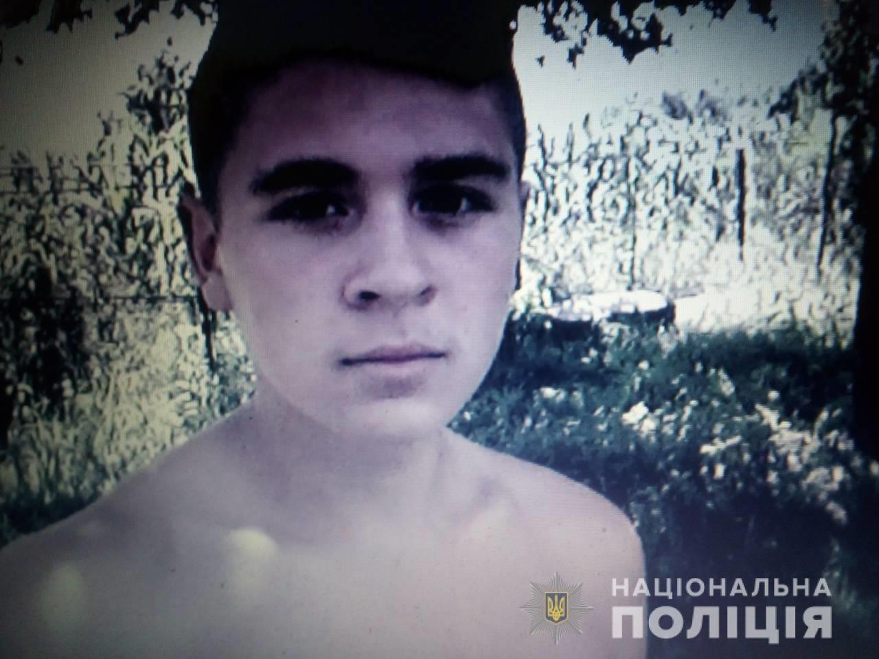 14-річного мешканця Тячівщини, який зник 24 серпня, знайшли у Києві: хлопець дістався столиці потягом, фото-1