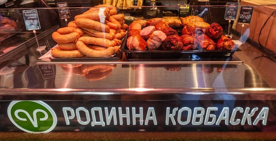 «Родинна ковбаска» абсолютно нового формату відтепер і в Ужгороді (ФОТО, ВІДЕО), фото-13