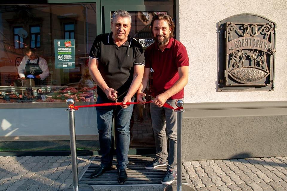 «Родинна ковбаска» абсолютно нового формату відтепер і в Ужгороді (ФОТО, ВІДЕО), фото-4