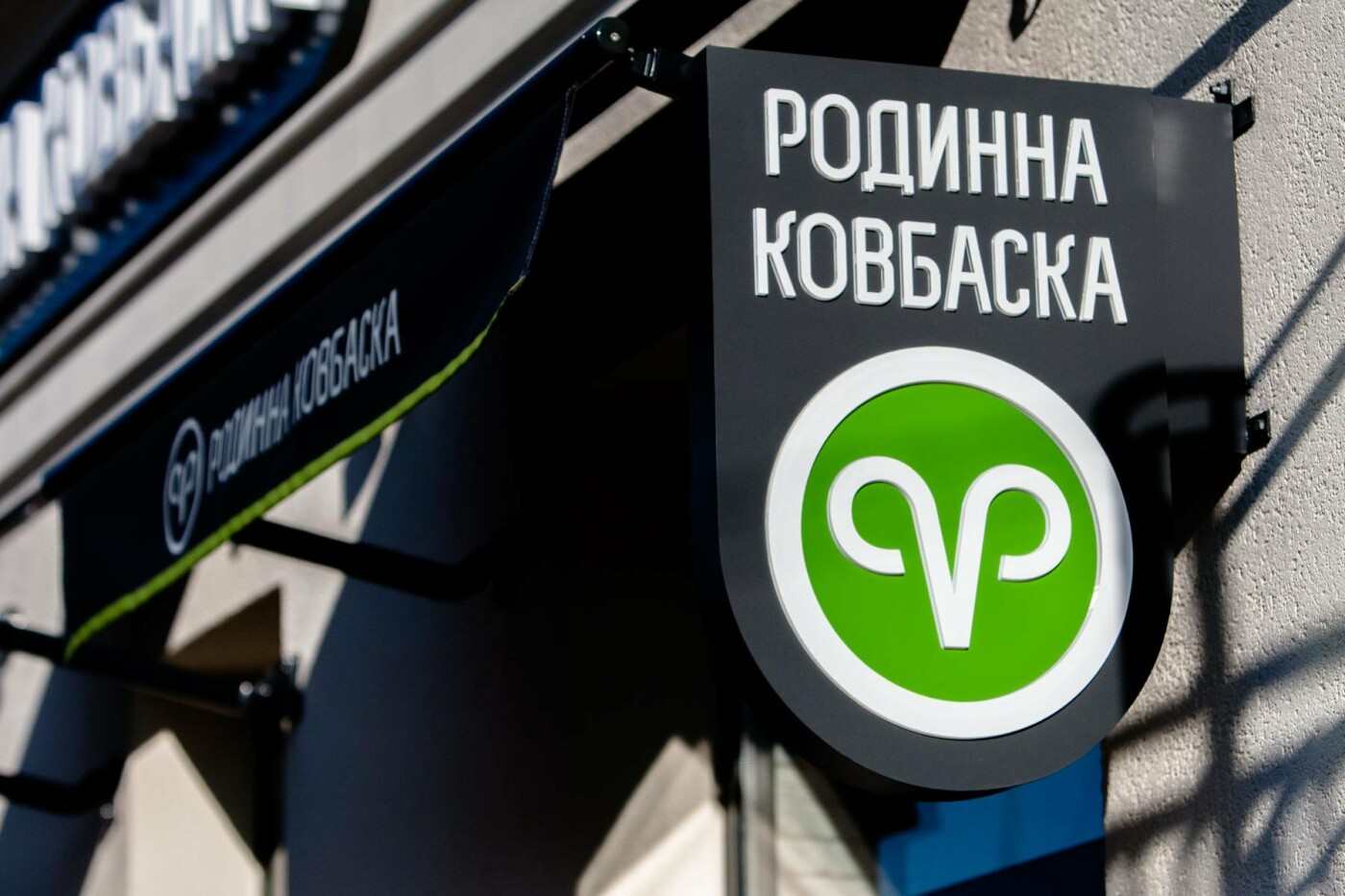 «Родинна ковбаска» абсолютно нового формату відтепер і в Ужгороді (ФОТО, ВІДЕО), фото-16