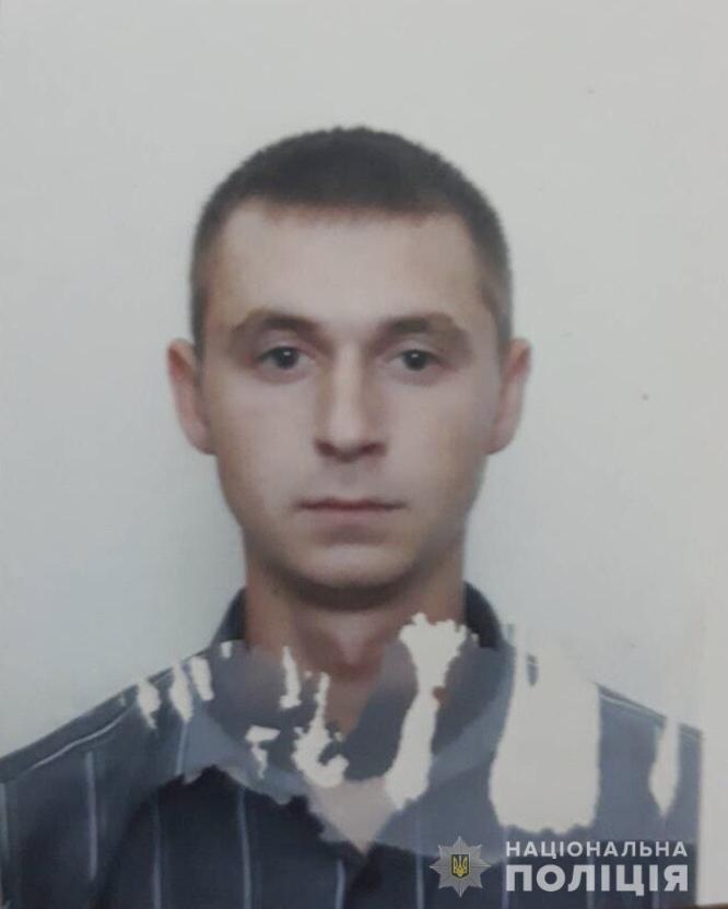 На Закарпатті уже тиждень розшукують 34-річного Івана Павлишинця (ФОТО), фото-1