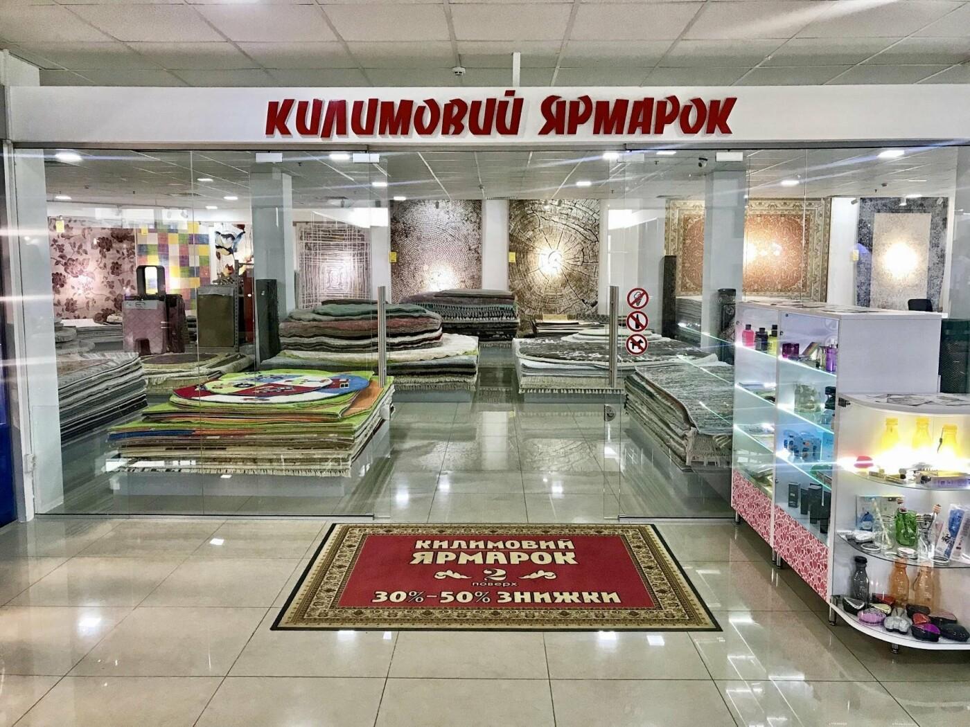 Ужгородці та гості нашого міста радійте! «Килимовий Ярмарок» роздає килими!, фото-1