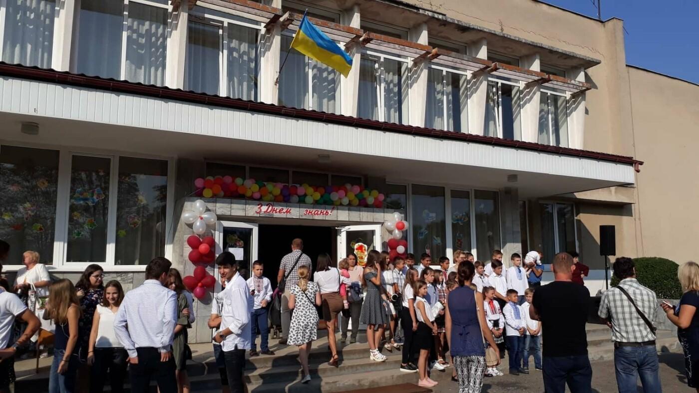 Перший раз у перший клас: Ужгород святкує 1 вересня (ОНОВЛЕНО, ФОТО), фото-1