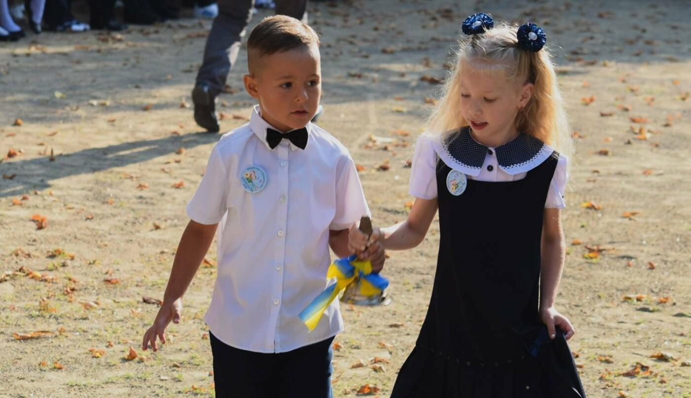 Перший раз у перший клас: Ужгород святкує 1 вересня (ОНОВЛЕНО, ФОТО), фото-6