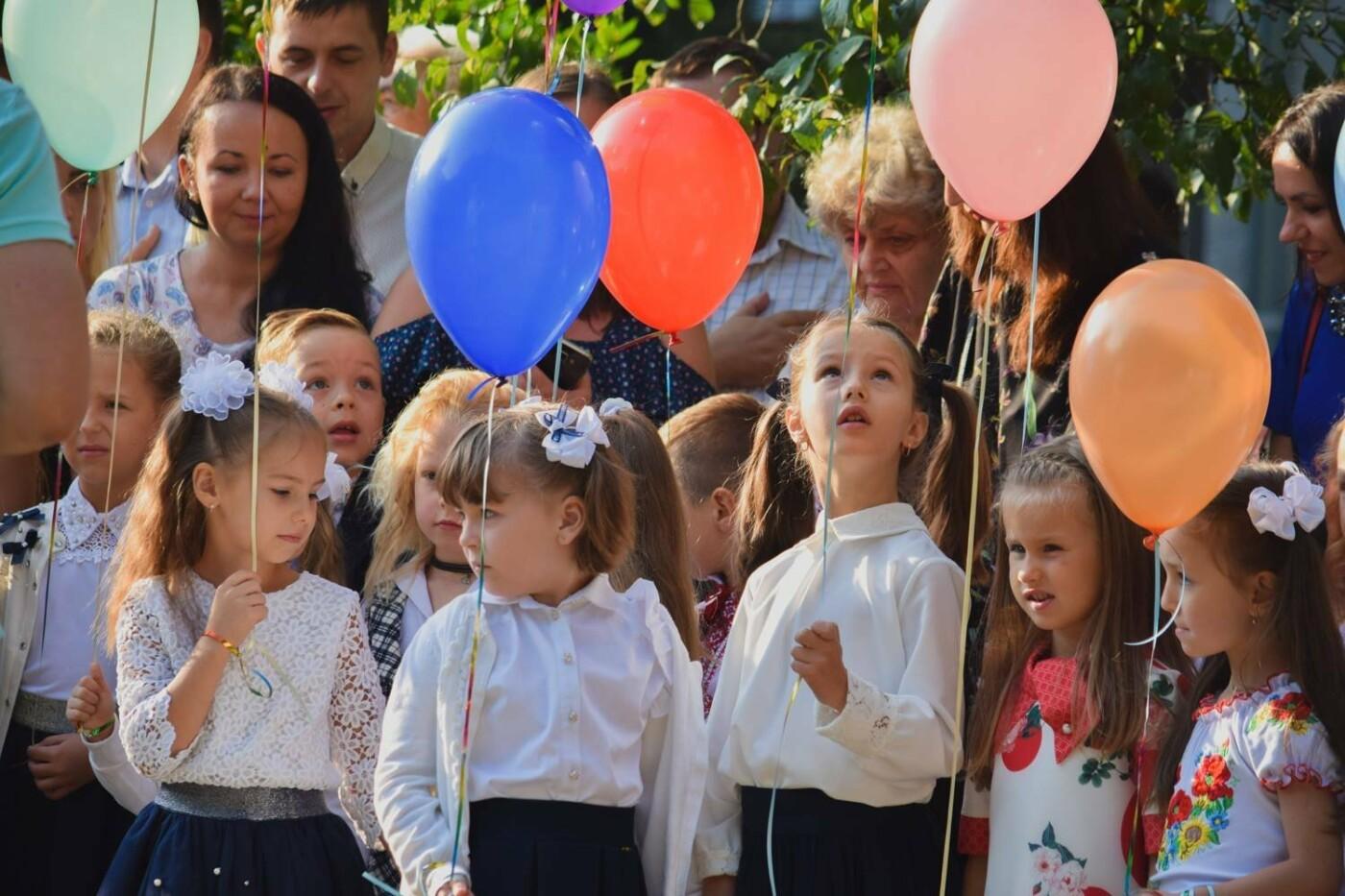 Перший раз у перший клас: Ужгород святкує 1 вересня (ОНОВЛЕНО, ФОТО), фото-17