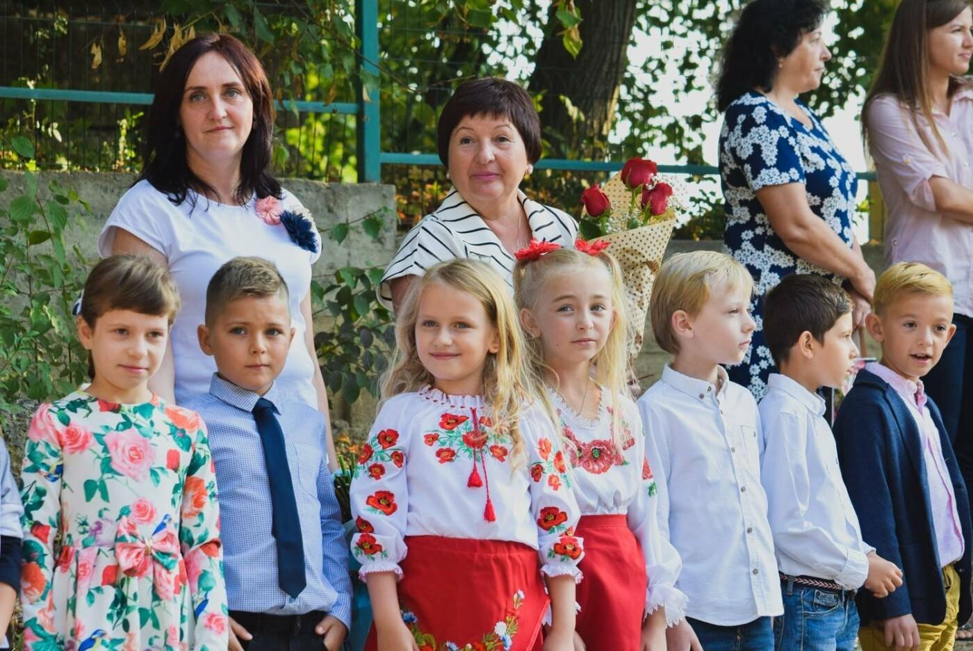 Перший раз у перший клас: Ужгород святкує 1 вересня (ОНОВЛЕНО, ФОТО), фото-18