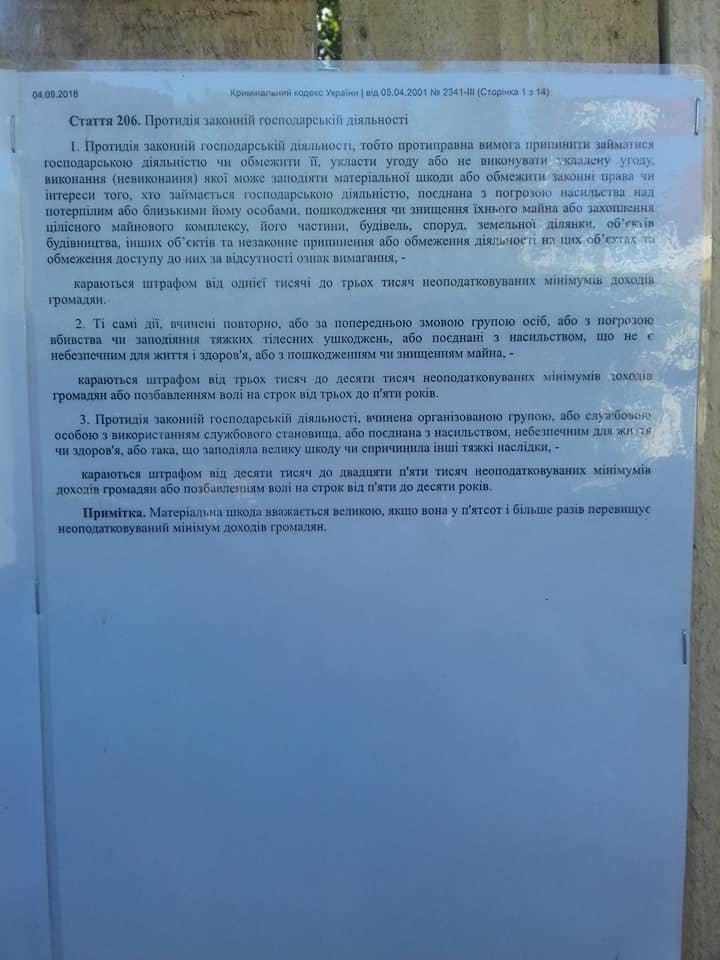 Поліція, спецтехніка та активісти: на набережній Незалежності в Ужгороді знову зупинено роботи (ФОТО, ВІДЕО), фото-6
