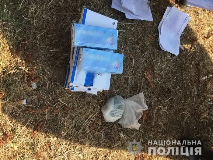 Спецоперація в Ужгороді: затримали 39-річного свалявчанина з марихуаною та наркотичними медпрепаратами (ФОТО), фото-1