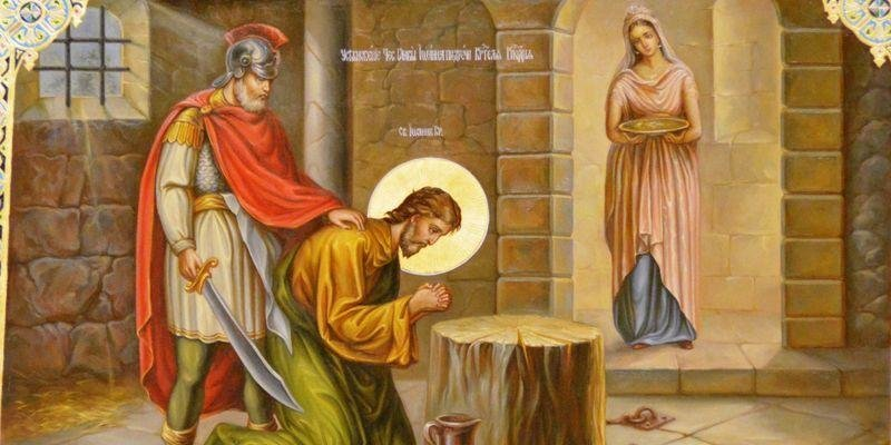 Сьогодні Усікновення Голови Івана Хрестителя (Главосіки): що святкуємо, чому не ріжемо кругле? (ВІДЕО), фото-1