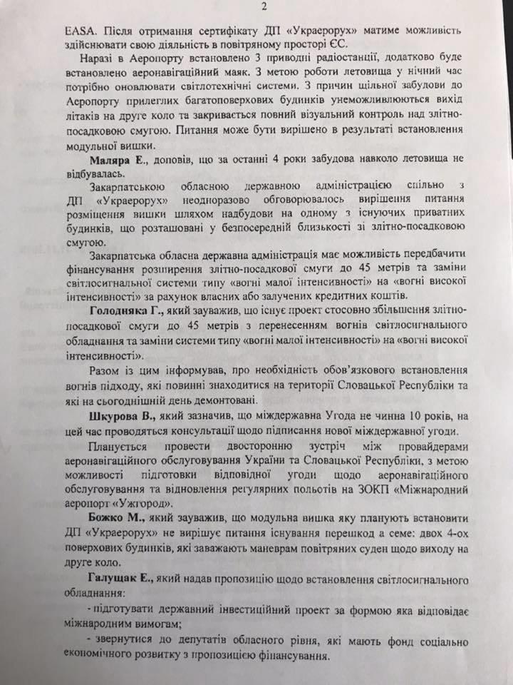 """Як буде виглядати оновлений аеропорт """"Ужгород"""" (ФОТО), фото-4"""