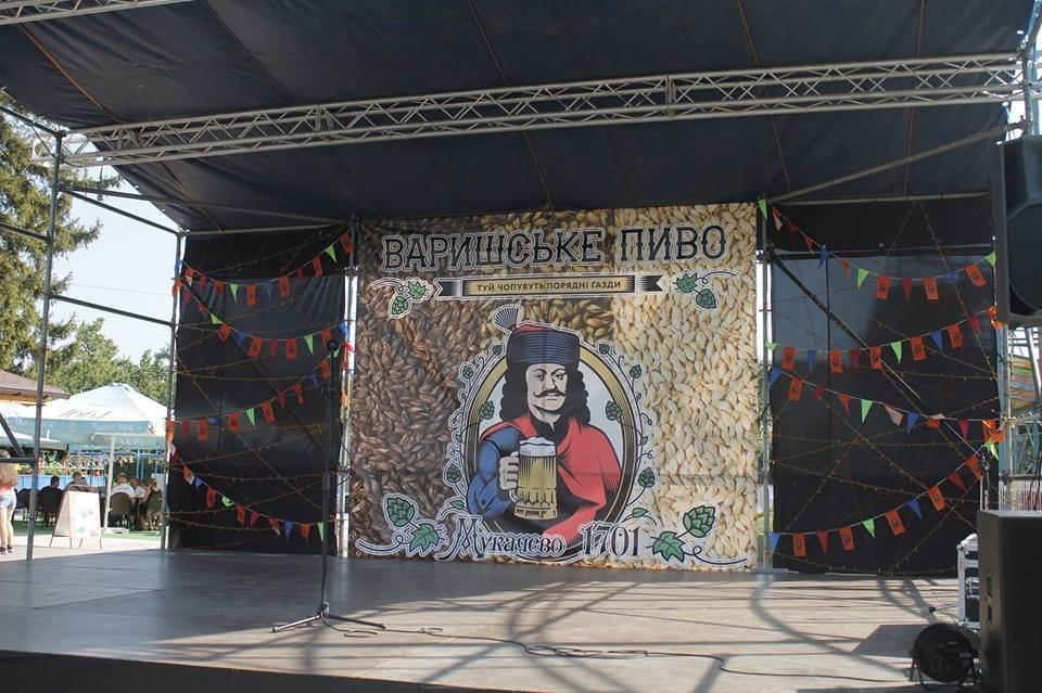 """15-16 вересня Мукачево запрошує закарпатців на фестиваль """"Варишське пиво"""" (ФОТО, ПРОГРАМА), фото-15"""