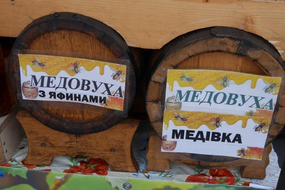 В Ужгороді стартував сільськогосподарський ярмарок до Дня міста (ФОТОРЕПОРТАЖ), фото-7