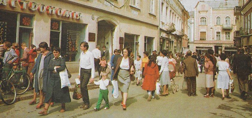 Подорож у минуле: як виглядав Ужгород 30 років тому (ФОТО), фото-2