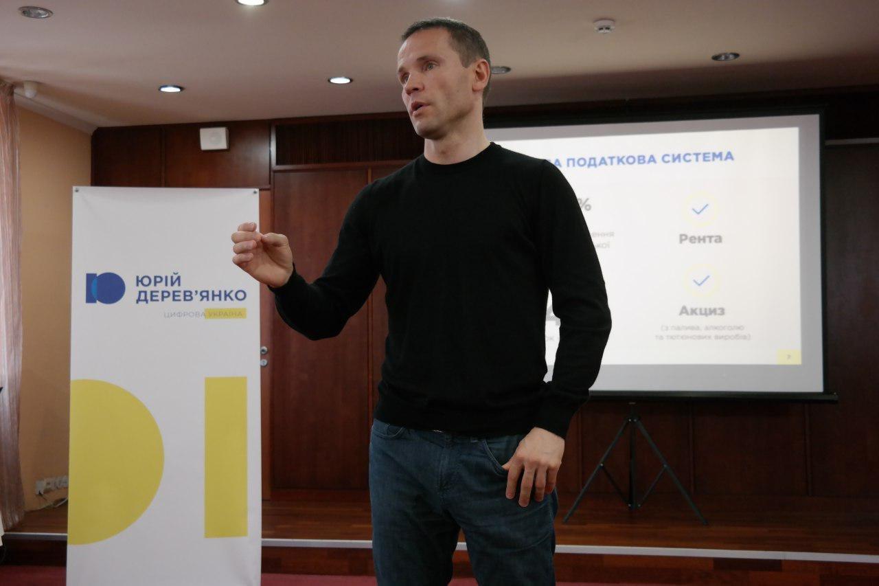 Дерев'янко в Ужгороді запропонував скасувати мита та акцизи на авто з єврономерами (ФОТО, ВІДЕО), фото-2