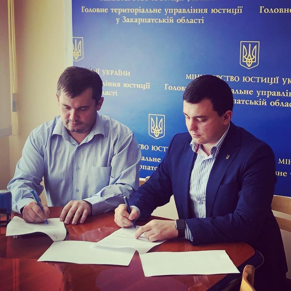 В Ужгороді підписали Меморандум заради юридичної грамотності закарпатців, фото-1