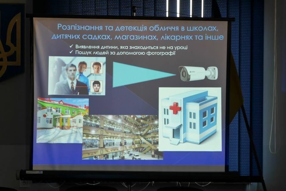 """""""Безпечне місто"""": на вулицях Ужгорода працює понад 50 камер спостереження, дві з них - із функцією фіксації (ФОТО), фото-10"""