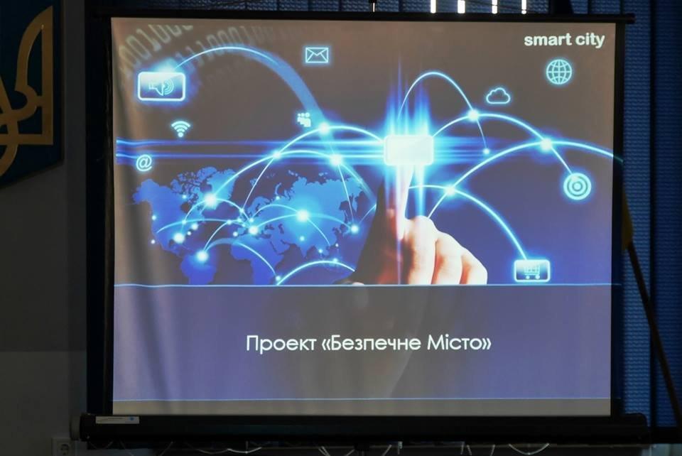 """""""Безпечне місто"""": на вулицях Ужгорода працює понад 50 камер спостереження, дві з них - із функцією фіксації (ФОТО), фото-2"""