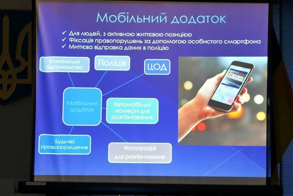"""""""Безпечне місто"""": на вулицях Ужгорода працює понад 50 камер спостереження, дві з них - із функцією фіксації (ФОТО), фото-5"""