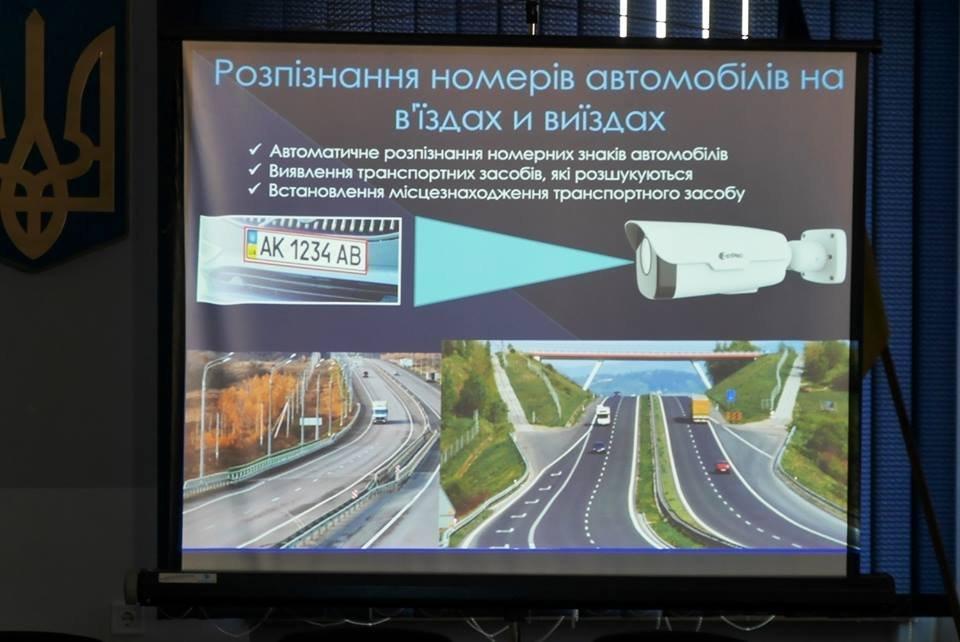 """""""Безпечне місто"""": на вулицях Ужгорода працює понад 50 камер спостереження, дві з них - із функцією фіксації (ФОТО), фото-11"""