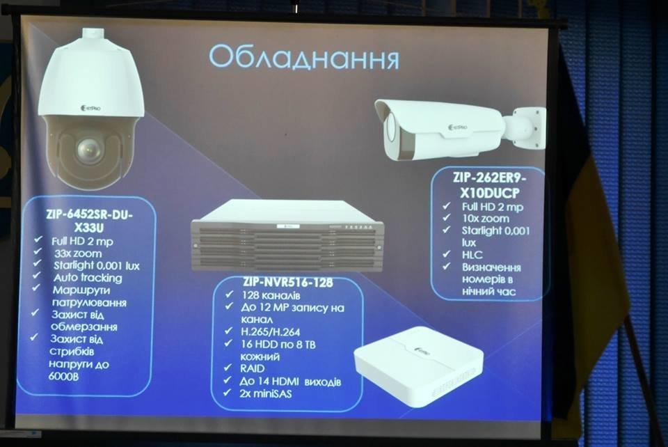 """""""Безпечне місто"""": на вулицях Ужгорода працює понад 50 камер спостереження, дві з них - із функцією фіксації (ФОТО), фото-3"""