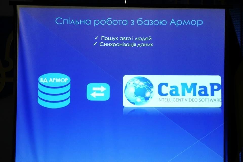 """""""Безпечне місто"""": на вулицях Ужгорода працює понад 50 камер спостереження, дві з них - із функцією фіксації (ФОТО), фото-4"""