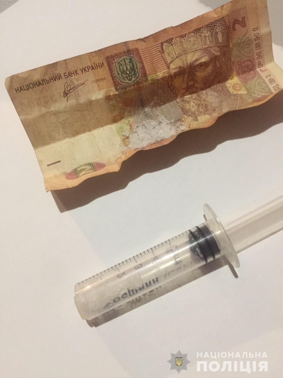 На Закарпатті затримали 27-річного наркоторговця (ФОТО), фото-1