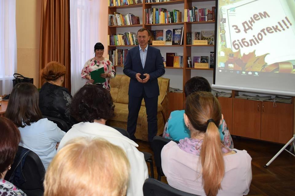 В Ужгороді з нагоди професійного свята привітали працівників бібліотек Ужгорода (ФОТО), фото-7