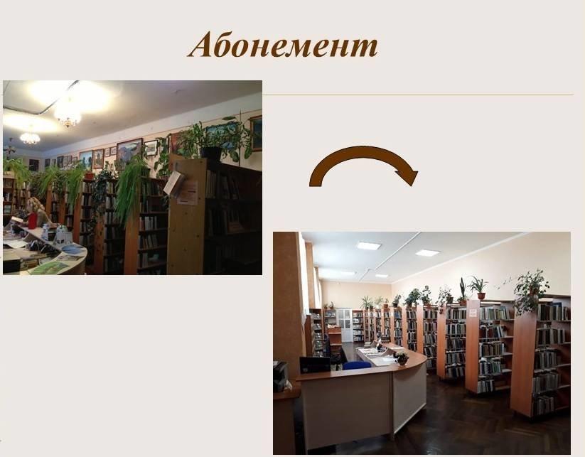 В Ужгороді з нагоди професійного свята привітали працівників бібліотек Ужгорода (ФОТО), фото-9